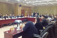 New at the NEA feature - China Atomic Energy Authority (CAEA) workshop, 26-27 February 2014