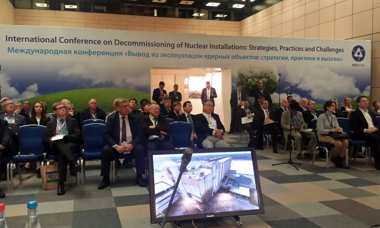 International Conference on Decommissioning of Nuclear Installations: Strategies, Practices and Challenges