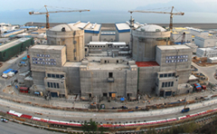 Photo: Ling Ao Nuclear Power Plant