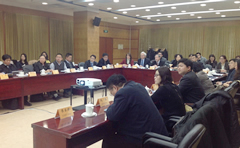Photo: China Atomic Energy Authority (CAEA) workshop, 26-27 February 2014