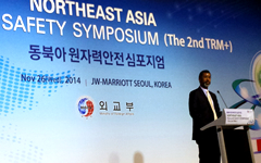 NEA Director-General opens the Northeast Asia Nuclear Safety Symposium (2nd TRM+) in Seoul, Korea